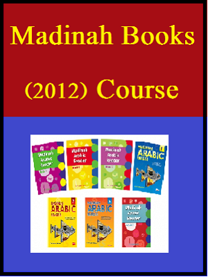 Madinah Books Course 2012
