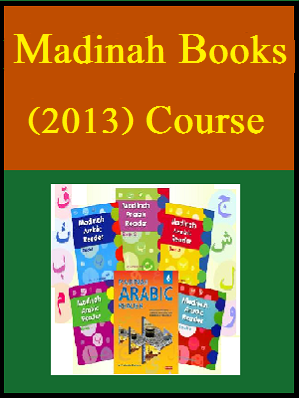 Madinah Books Course 2013